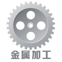 中国金属加工