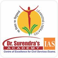 IAS PCS Test Series