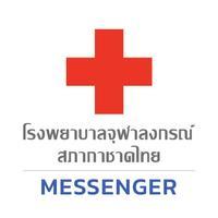 KCMH Messenger