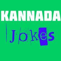 Kannada Funny Jokes