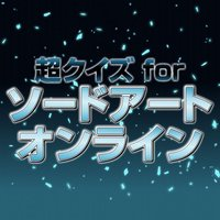 Super Quiz for Sword Art Online (SAO)