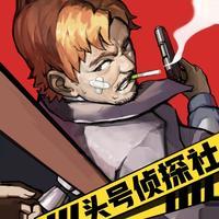 Top Detective:Criminal Games