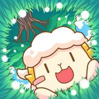 もふもふ - 愛と勇気のぶつかり羊