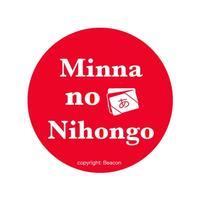 Mina no nihongo Beacon