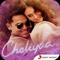 Cheliyaa Telgu Movie Songs
