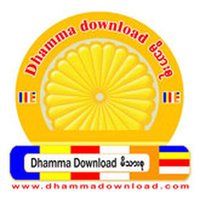 Dhamma-Download