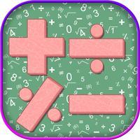 Math Talent Game