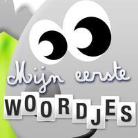 My first Dutch words