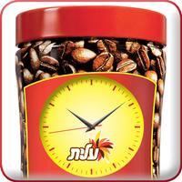 Wake Up - Elite Coffee