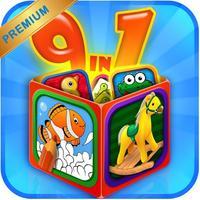 Preschool Kid Edu Game Box