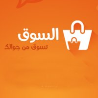 سوق الإمارات