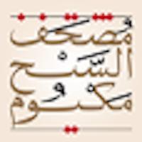 eQuran Moshaf AlSheikh Maktoum