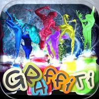 Graffiti Arts – Graffiti Wallpapers & Backgrounds