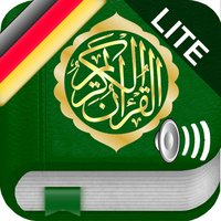 Free Quran Audio mp3 in German, Arabic and Phonetic Transcription - Gratis Koran Audio MP3 in Deutsch, Arabisch und Transliteration