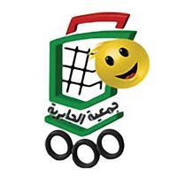 Jabriya Co-Op / جمعية الجابرية