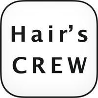 Hair's CREW
