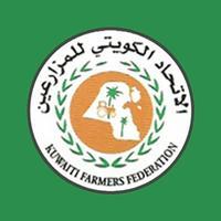 KFF /الاتحاد الكويتي للمزارعين