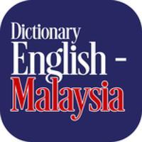 English Malay Dictionary
