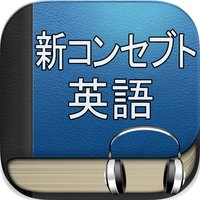 learn new concept English with full text Japanese translate dictionary free HD