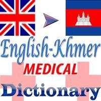English Khmer Medical Dictionary