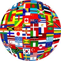 Geography Quiz - National Flags and Capital Cities
