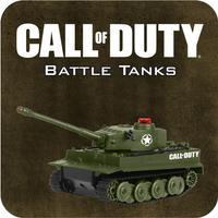 Call of Duty Battle Tank