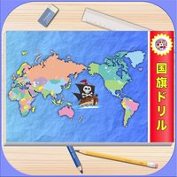 World flags Drill Ext