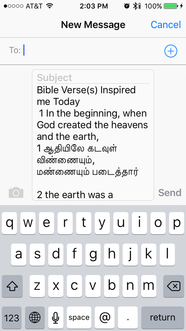 tamil message free download