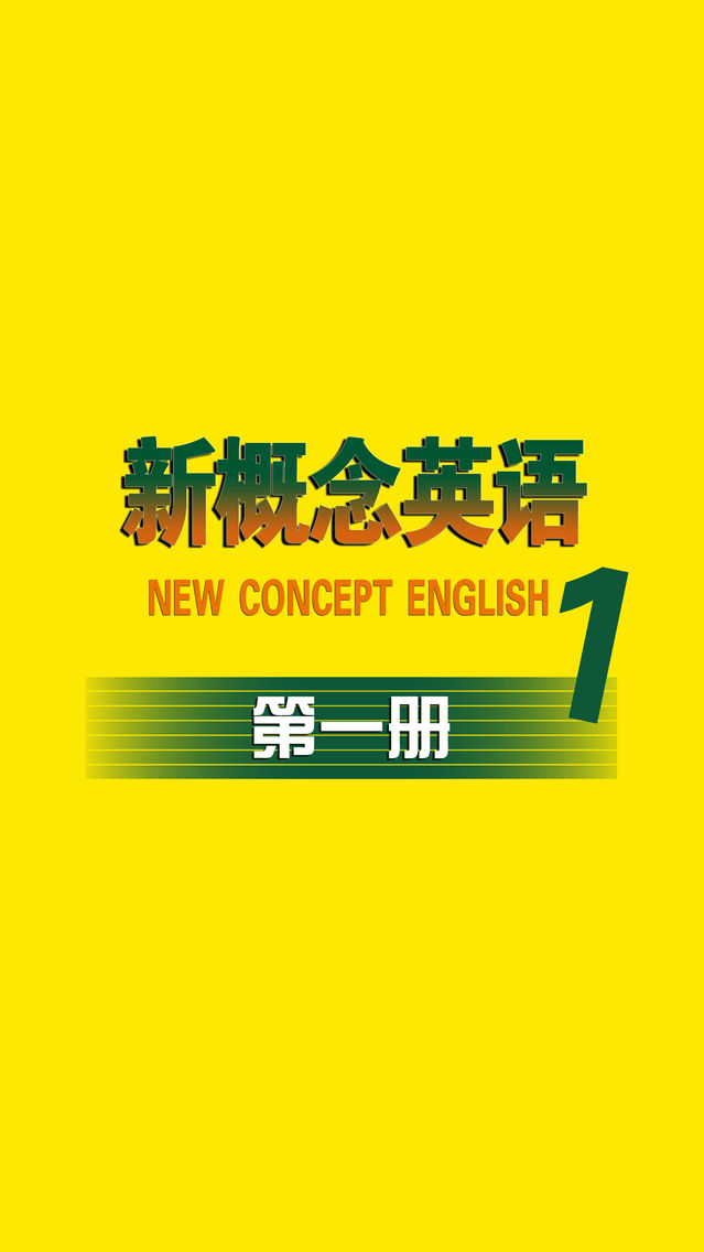 new concept english 1 learn abc - listen on repeat App for iPhone