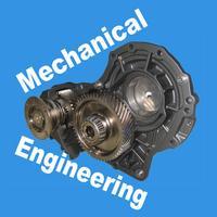 Mechanical Engineering Complete Quiz
