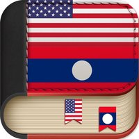 Offline Lao to English Language Dictionary