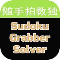 Sudoku Grabber & Solver