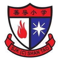 SJKC Shan Tao