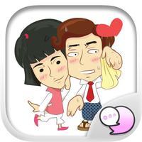 Isan Lover Stickers & Emoji Keyboard By ChatStick