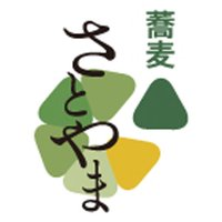 札幌市 東区 蕎麦さとやま