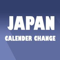 JCC - Japan Calendar Change