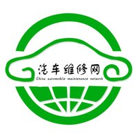 中国汽车维修网平台.