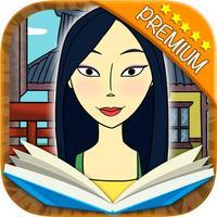 Mulan classic tales for kids - Premium