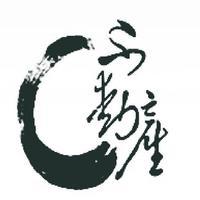 世界華人不動產學會暨亞洲不動產學會2017年聯合年會