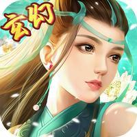 武林天下-角色扮演单机游戏