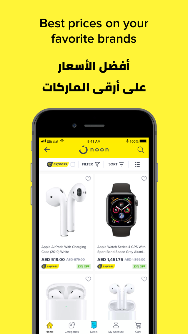 noon shopping - نون للتسوق App for iPhone - Free Download