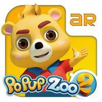 Popup Zoo2