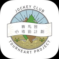 Jockey Club TourHeart Project