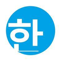 韓文單字卡
