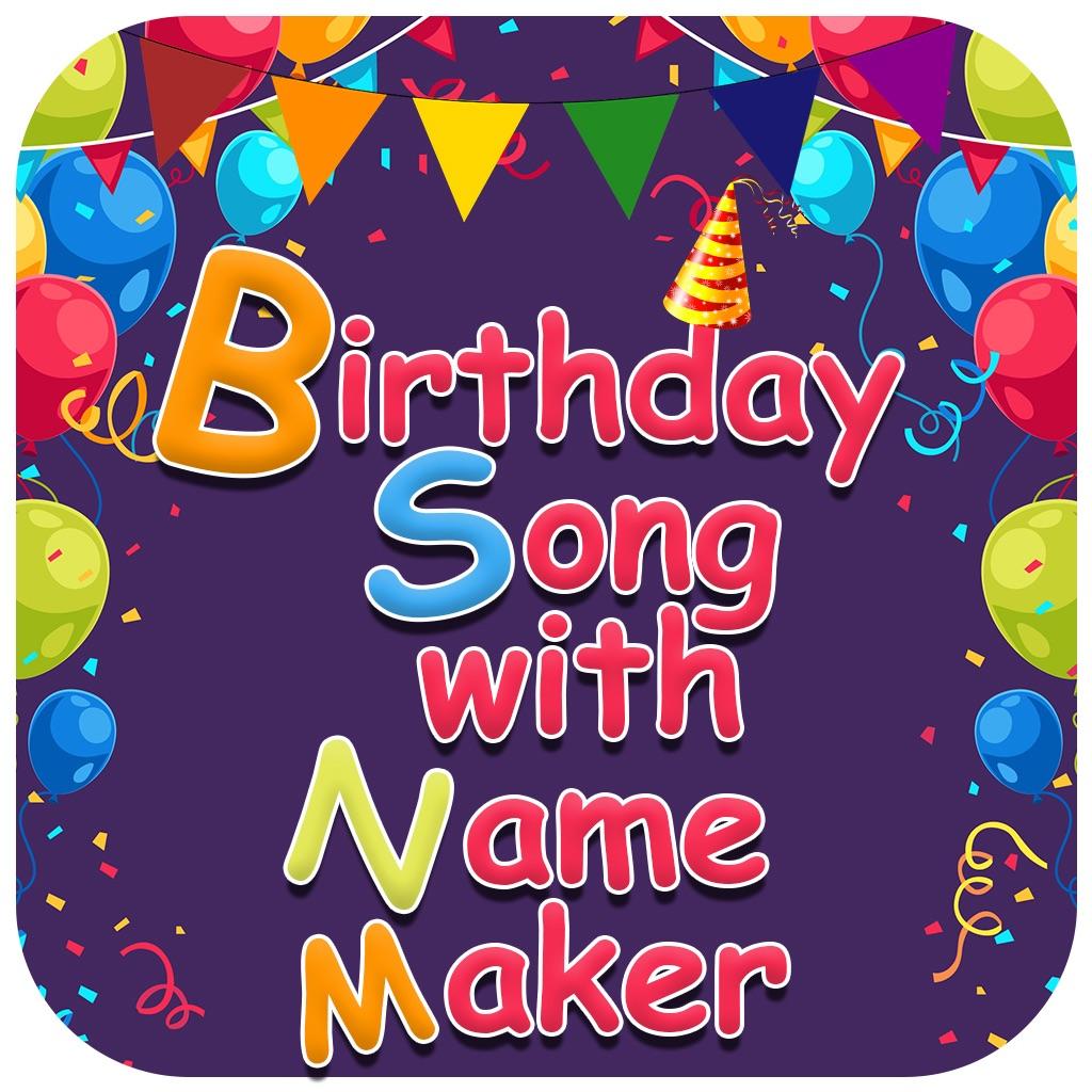 Rose Glen North Dakota ⁓ Try These App Name That Song