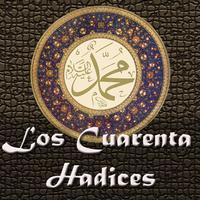 Los Cuarenta Hadices - Abu Zakaria An-Nawawi