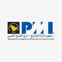 PMI Arabian Gulf Chapter Online PMP