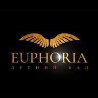 Бал директоров свадебных и event агентств Euphoria