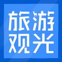 中国旅游观光网