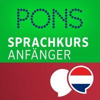 Niederländisch lernen - PONS Sprachkurs für Anfänger